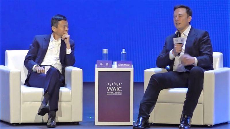 Jack Ma & Elon Musk - conférence